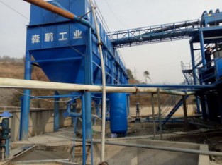 陕西诚信实业有限公司鱼子洞铁矿0-7线60万吨改扩建项目